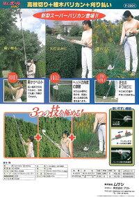 【送料無料】【ムサシ】Mr.ポールバリカン(P-2001)花ガーデンDIYガーデニング草刈り機ガーデントリマー【商品到着後レビューを書いて次回使えるクーポンGET】