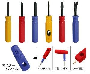 【豊光】7PC.カラードライバー DT-025 DIY/DIY工具/日曜大工/工具/ドライバー/組み立て/トルクス/精密