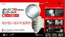 【58%引き】【商品到着後レビューを書いて次回使えるクーポンGET】 ムサシ RITEX センサーライト 4W LED (LED-AC14) コンセントタイプ ...