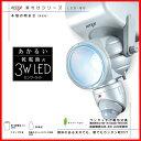 【60%引き】【商品到着後レビューを書いて次回使えるクーポンGET】(LED-80)センサーライト ムサシ 乾電池式 3W LEDセンサーライト LED センサ...