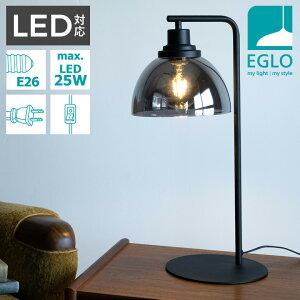 EGLO LEDテーブルランプ BELESER 204268J ※電球別売※ テーブルライト 卓上 ベッドサイド デスクライト 間接照明 おしゃれ ライト インテリア 北欧 カフェ風 かわいい デザイナーズ 灯り 明かり エ