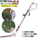 【大人気】【送料無料】【ムサシ】Mr. ポールバリカン(P-2001) 花 ガーデン DIY ガーデニング 草刈り機 ガーデント…