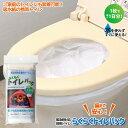 簡易トイレ【緊急時対応携帯トイレ らくらくトイレパック】携帯トイレ 防災グッズ 非常用トイレ 非常用 防災トイレ 災…