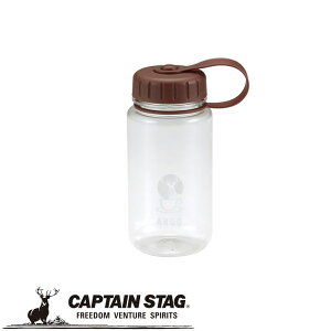 アルゴ コーヒービーンズボトル 120g/350ml アウトドア・キャンプ用品 キャプテンスタッグ CAPTAIN STAG 屋外 レジャーソロキャンプ バーベキュー パール金属