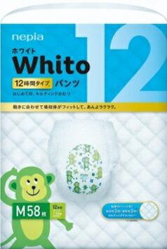おむつ ホワイト ネピア Whito(ホワイト) パンツ タイプ各サイズX6パック Mサイズ Lサイズ Bigサイズ