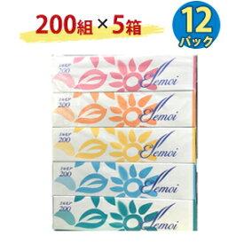 ティッシュ 200組 エルモアティシュ200組5箱×12パック