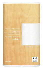 トイレットペーパー ネピア パルプ シングル asmori 6ロール 120m巻 8パック