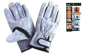 川西工業【KAWANISHI】作業手袋/皮手袋/牛皮 2298 牛床革 オイルマジック 黒アテ付 M・Lサイズ(グレー) 10双組セット