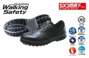 シモン【Simon】作業靴/短靴 1700012 WS11(黒)Kサイズ(29・30cm)