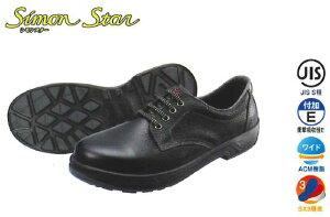 シモン【Simon】作業靴/短靴 182362 SS11(黒)Kサイズ(30cm)