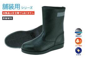 シモン【Simon】作業靴/長靴 2211230 舗装靴 (半長靴タイプ)