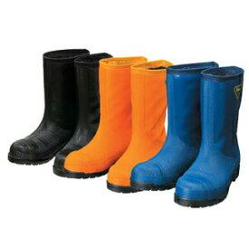 送料無料 サンエス NR021 NR031 NR041 冷凍倉庫用安全長靴 29cm