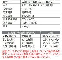 空調服ジーベックXE98011(ファン・バッテリーセット付きRD9280GX/RD9280BX・LIULTRA1)作業服/作業着