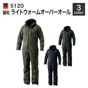 藤和 TS DESIGN 防寒着/防寒オーバーオール 5120 ライトウォームオーバーオール 5L〜6L 秋冬対応