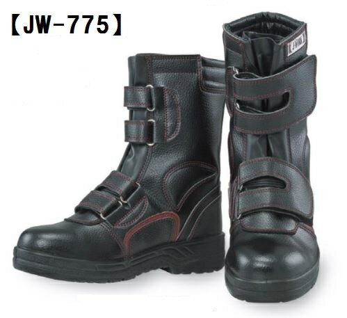 おたふく手袋 JW-775【4E幅広サイズ】23.5〜30.0cm対応【JW775/安全靴/安全シューズ/半長靴マジックタイプ/作業靴】