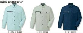 自重堂 作業服/作業着 84804 吸汗速乾長袖シャツ(ポリ80%綿20%)4L・5L 帯電防止