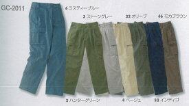 タカヤ商事 作業服/作業着 GC-2011 ツータックカーゴパンツ 73cm〜88cm