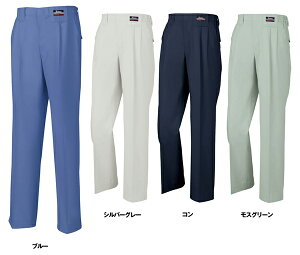 ジーベック【XEBEC】作業服/作業着 7560 ツータックスラックス