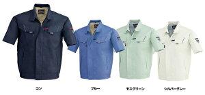 ジーベック【XEBEC】作業服/作業着 7561 半袖ブルゾン