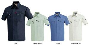 ジーベック【XEBEC】作業服/作業着 7562 半袖シャツ