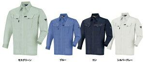 ジーベック【XEBEC】作業服/作業着 7563 長袖シャツ
