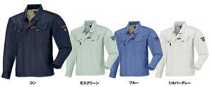 ジーベック【XEBEC】作業服/作業着 7564 長袖ブルゾン