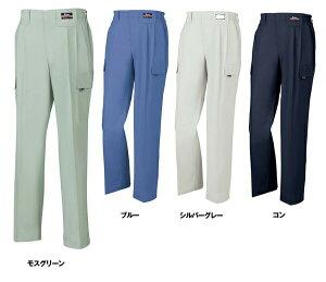 ジーベック【XEBEC】作業服/作業着 7566 ツータックラットズボン