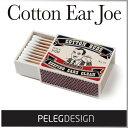 ( あす楽 ) 綿棒ケース コットンボックス 紳士 バーバー 床屋 【 Peleg Design / ペレグデザイン 】Cotton Ear Joe …