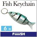 ( あす楽 ) キーホルダー 動く 揺れる フィッシュ キーチェーン 魚 【 Fiiiiish / フィッシュ】Fish Keychain ルアー 釣り好き プレゼント ギフト おもしろ文具 釣り シ