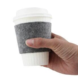 【 メール便 】 コーヒースリーブ おしゃれ カップホルダー スタバ コンビニ セブン 持ち帰り コーヒー つける ホルダー フェルト カップスリーブ トールサイズ Lサイズ 日本製 Felt Cup Sleeve 安い/ WakuWaku