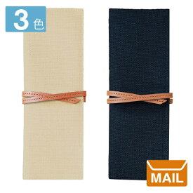 【 メール便 】ペンケース おしゃれ 筆箱 文房具 プレゼント シンプル totonoe スリム 薄い デザイン コンパクト 帆布 布 日本製 使いやすい 上品 高級 / WakuWaku
