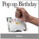 ( あす楽 ) バースデーカード 誕生日 ポップ アップ ハッピー バースデー サプライズ 記念写真 に pop up happy birthday 楽しい 誕...