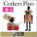 ( あす楽 ) コルカークラシック ワイン シャンパン おもちゃ コルク ショップ 店舗 ディスプレイ プレゼント Corkers Classics コルカー ...