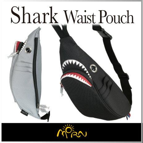 ( あす楽 ) ( 送料無料 ) ウエストポーチ ボディバック 肩掛け サイズ 鮫 サメ 形 Shark Waist Pouch シャーク 【MORN CREATIONS / モーンクリエイションズ】グレー ブラック ワンショルダーバック ワンショルダー 機能的 / WakuWaku