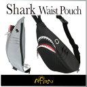 ( あす楽 ) ( 送料無料 ) ウエストポーチ ボディバック 肩掛け サイズ 鮫 サメ 形 Shark Waist Pouch シャーク 【M…