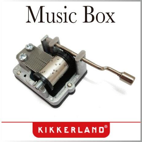 ( あす楽 ) 誕生日 バースデー プレゼント オルゴール 小さい ミュージックボックス 【 KIKKERLAND / キッカーランド 】music box 手動 ハッピーバースデー バースデーソング / WakuWaku