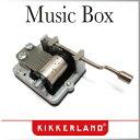 ( あす楽 ) 誕生日 バースデー プレゼント オルゴール 小さい ミュージックボックス 【 KIKKERLAND / キッカーランド 】music box 手...
