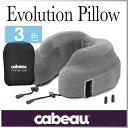 ( あす楽 ) 飛行機 まくら ピロー エボリューションピロウ Evolution Pillow 【 Cabeau 】旅行 トラベル 枕 クッション トラベルピロ…
