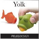 ( あす楽 ) エッグセパレーター 魚 カエル ヨークフィッシュ 【 Peleg Design / ペレグデザイン 】 YolkFrog Egg separat...