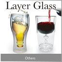 ( あす楽 ) ビールジョッキ Beer ビール グラス 冷たい 二重構造 ビアジョッキ ダブルレイヤーグラス Double Layer GLASS ワイングラ…