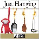 ( あす楽 ) ジャストハンギングモンキーフック 猿 フック 【 MONKEY BUSINESS/モンキービジネス 】Just Hanging Kitchen hooks おも…