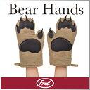 ( あす楽 ) 熊の手 ミトン ベアハンド オーブンミット 【 Fred / フレッド 】 BEAR HANDS おもしろ雑貨 キッチン 雑…