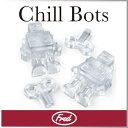 ( あす楽 ) おもしろ 氷 アイストレー チルボット ロボット ゼンマイ レトロ 【 FRED / フレッド 】 CHILL BOTS ICE TRAY 製氷...