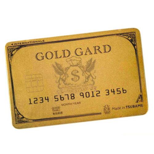 【 メール便 】 ゴールドガード カードガード GOLD GARD card gard ゴールドカード / WakuWaku