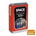 【 メール便 】 トランプ カード おしゃれ 宇宙 NASA スペース トランプ プレイングカード Space Playing Cards / Wak…