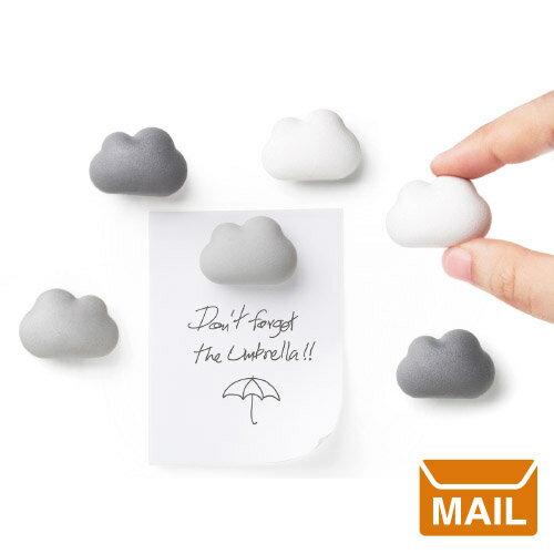 【 メール便 】 磁石 かわいい 強力 雲 クラウド マグネット 【 QUALY / クオーリー 】 Cloud Magnet おもしろ文具 / WakuWaku
