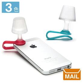 【 メール便 】 おもしろ雑貨 モバイルフォン ナイトライト クリップ 【 Peleg Design / ペレグデザイン 】 Luma Mobile Phone Night Light 取り付ける / WakuWaku