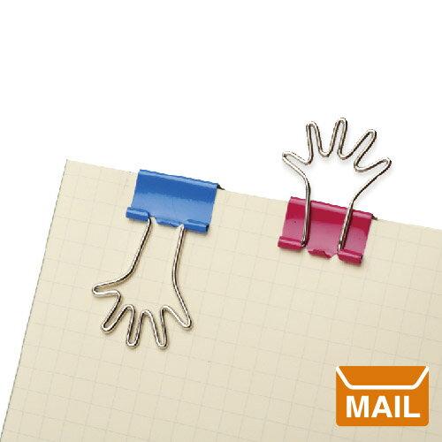 【 メール便 】 おもしろ 文具 手の形 ダブルクリップ クリップ ペアクリップ te Pair Clip 書類 手の形 カラフル スチール / WakuWaku