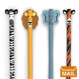 【 メール便 】 鉛筆 アニマルペンシル サファリペンシル 【 KIKKERLAND / キッカーランド 】 Safari Pencils おもしろ 文房具 デザイン おもしろ 文房具 かわいい / WakuWaku