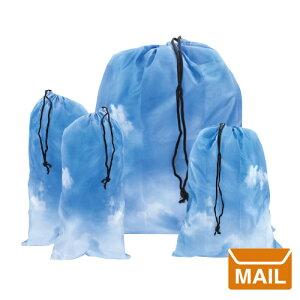 【 メール便 】トラベルポーチ トラベルグッズ 空 青空 バック インザクラウフドトラベルバッグセット【KIKKERLAND/キッカー ランド】In The Clouds Travel Bag Set 海外旅行 旅行 / WakuWaku